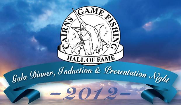 marlin hall of fame